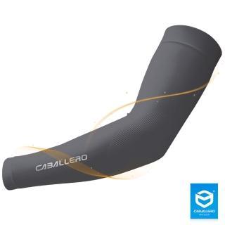 【CABALLERO】人體工學袖套(鐵灰)