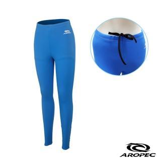 【AROPEC】Simple 簡單女款萊克長褲(中藍)