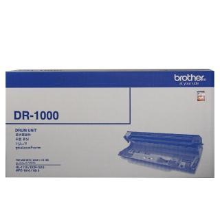 【Brother】DR-1000 原廠感光滾筒(速達)