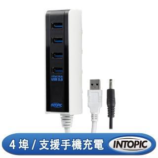 【INTOPIC】USB3.0 4埠全方位高速集線器(HB-350)
