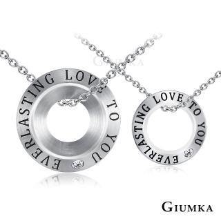 【GIUMKA】情侶項鍊  永恆愛戀 情人對鍊  珠寶白鋼鋯石     MN5090-1(銀色款)