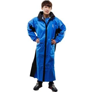 【JUMP】新二代 新帥前開式休閒風雨衣-藍黑