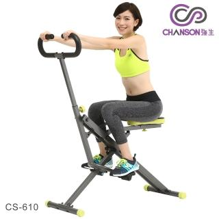 【強生CHANSON】微笑深蹲機 Home Squat(CS-610)