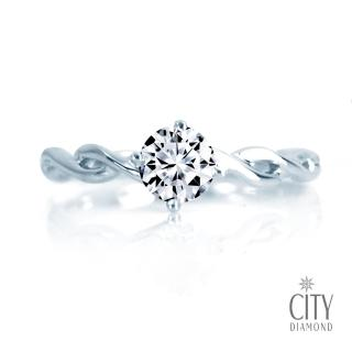 �iCity Diamond ���j��� 50���p��