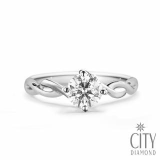 【City Diamond 引雅】纏綿 50分鑽戒