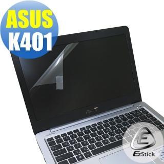 【EZstick】ASUS K401 專用 靜電式筆電LCD液晶螢幕貼(可選鏡面或霧面)