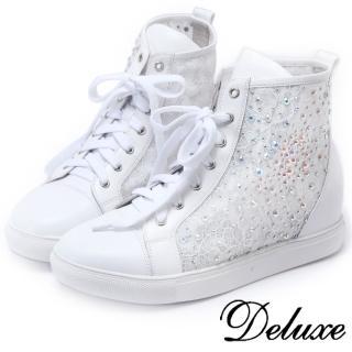 【Deluxe】彩鑽高筒蕾絲網紗厚底休閒鞋(白)