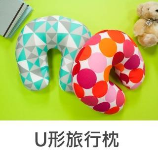 【珠友】U形旅行枕/午睡枕/車用枕/護頸枕