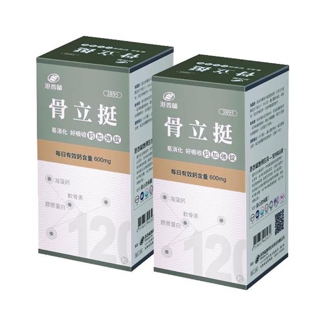 【港香蘭】骨立挺錠-120粒(二入組)