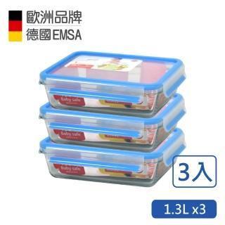 【德國EMSA】專利上蓋無縫頂級 玻璃保鮮盒德國原裝進口保固30年(1.3Lx3)