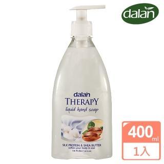 【土耳其dalan】蠶絲蛋白&乳木果油健康洗手乳(400ml)