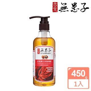 【古寶無患子】玫瑰彈力保濕洗髮精露1入(450g)