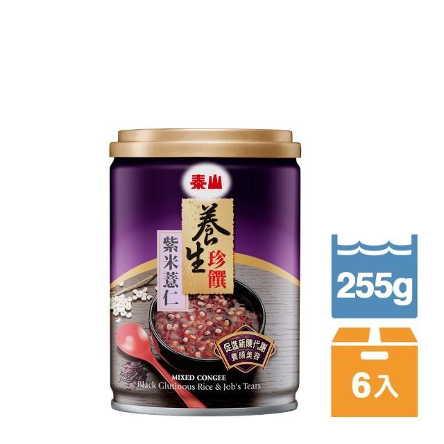 【泰山】養生珍饌紫米薏仁粥255g(6入-組)