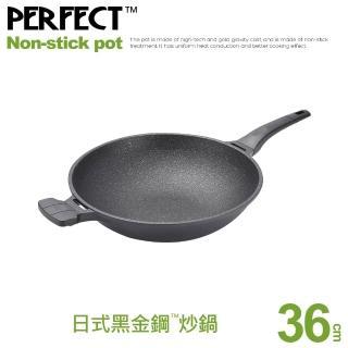 【PERFECT 理想】日式黑金剛炒鍋-36cm單把無蓋(台灣製造)