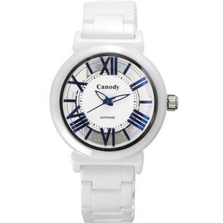 【Canody】羅馬浮雕 雙鏤空陶瓷腕錶(白x藍指針/35mm/CB1220-1B)