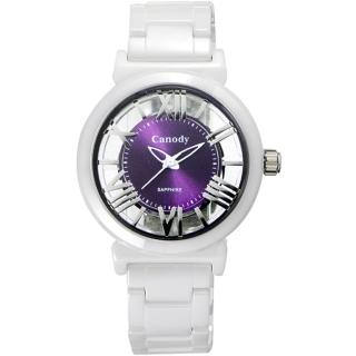 【Canody】浮雕羅馬 雙鏤空白紫陶瓷腕錶(白x紫色/35mm/CB1220-E)