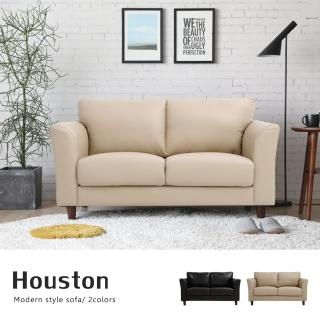 【H&D】Houston休士頓純樸雙人皮沙發(二色可選)