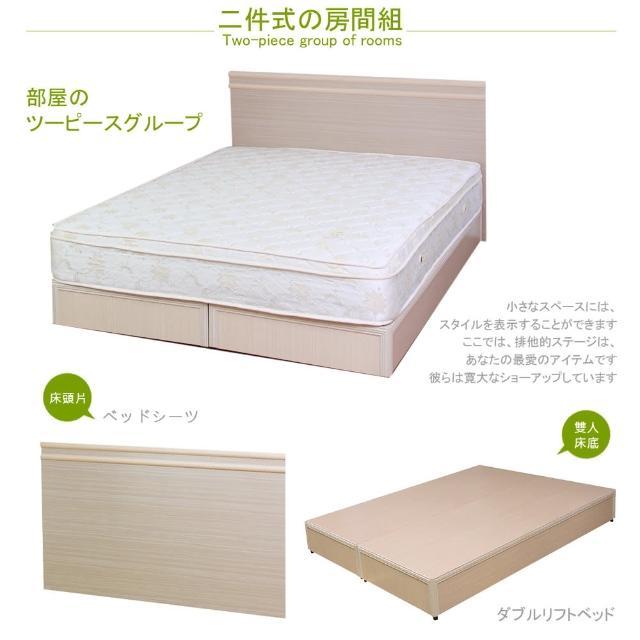 【優利亞-線條時尚】雙人5尺床頭片+三分床底(2色)
