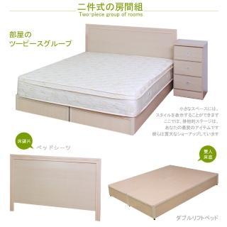 【優利亞-羅利簡約】雙人5尺床頭片+三分床底(2色)