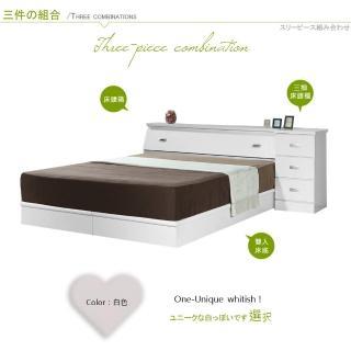 【Maslow-房東首選】雙人床頭箱+3分床底+3抽櫃(白色)