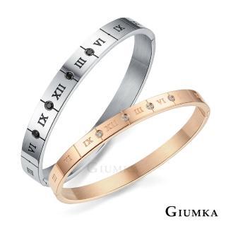 【GIUMKA】情侶 手環 浪漫羅馬  德國精鋼男女情人對手環 MB5022(銀色/玫金)
