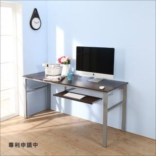 【BuyJM】低甲醛防潑水160公分單鍵盤穩重型工作桌