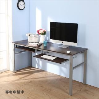 【BuyJM】低甲醛防潑水160公分雙鍵盤穩重型工作桌