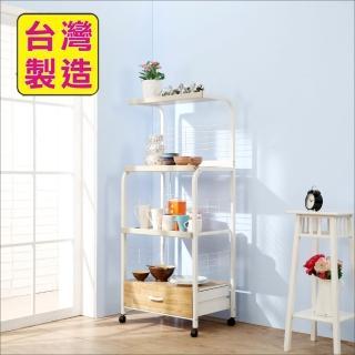 【BuyJM】多功能4層1抽附插座廚房電器架/收納架