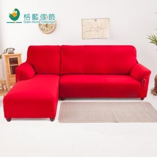 【格藍傢飾】新時代L型超彈性涼感沙發套左邊二件式(經典紅)