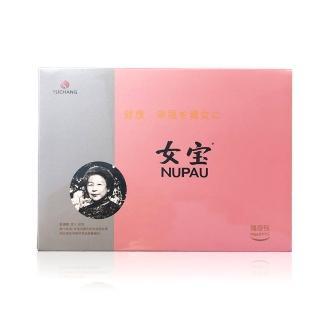 【風車生活】女性調理食品-女寶1盒(每盒21包;每包12公克)