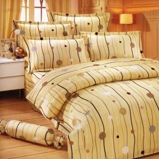 【艾莉絲-貝倫】跳動的音符(6.0呎x7.0呎)四件式雙人特大(100%純棉)鋪棉兩用被套床包組(米黃色)