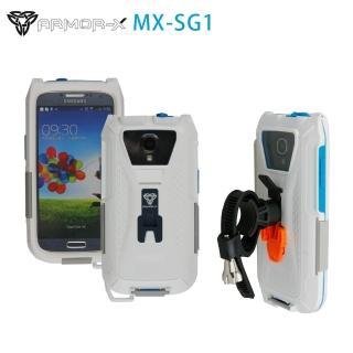【ARMOR-X】MX-SG1 全防水手機殼 for Samsung S3/S4(附腳踏車架)