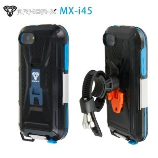 【ARMOR-X】MX-i45 全防水手機殼 for iPhone(4/4S/5/5S/5C-附腳踏車車架)