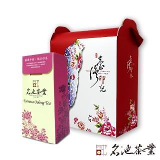 【名池茶業】手採高山茶茶葉禮盒(300g)