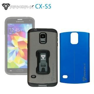 【ARMOR-X】CX-S5 堅硬防撞手機殼 for Samsung S5(附兩色背蓋)