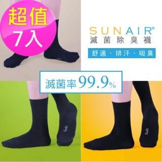 【sunair 滅菌除臭襪】時尚紳士襪  L號(超值7入-組合N)