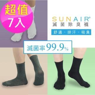 【sunair 滅菌除臭襪】中筒五趾襪 L號(超值7入-組合AD)