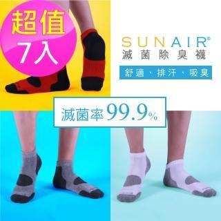 【sunair 滅菌除臭襪】自行車款短襪 L號(超值7入-組合A)