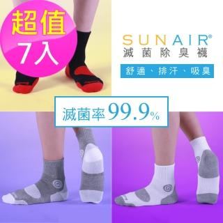【sunair 滅菌除臭襪】自行車款1/2筒 L號(超值7入-組合B)