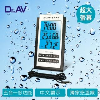 【Dr.AV】專業級室內外藍光 溫濕度計(GM-1512)