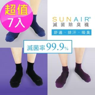 【sunair 滅菌除臭襪】運動薄襪 L號(超值7入-組合AJ)