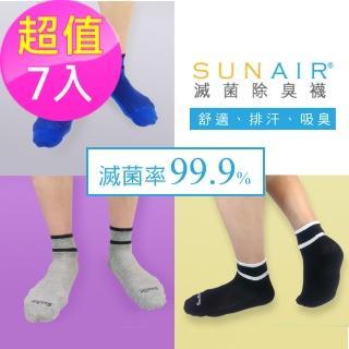 【sunair 滅菌除臭襪】運動薄襪 L號(超值7入-組合Ak)