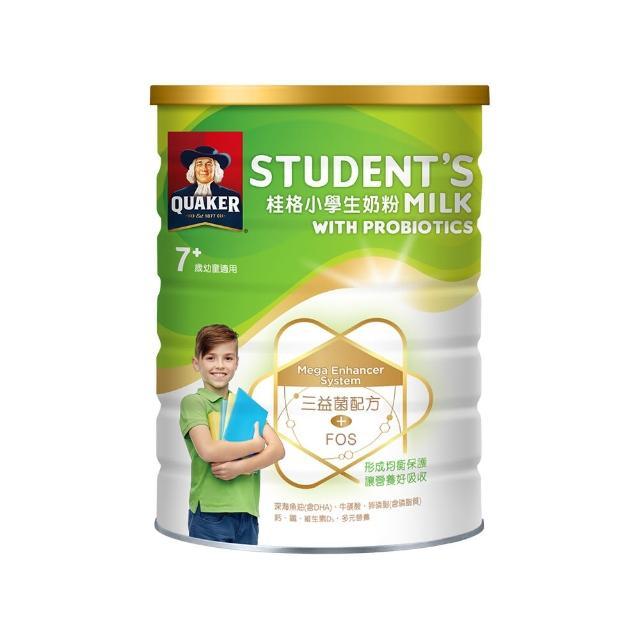 【桂格】明亮小學生1500g-罐