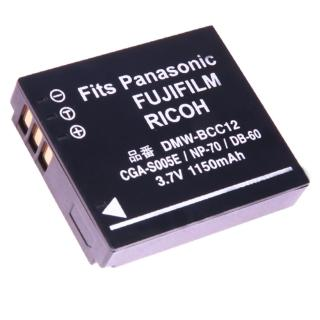 【Kamera】鋰電池(for Panasonic S005/DMW-BCC12)