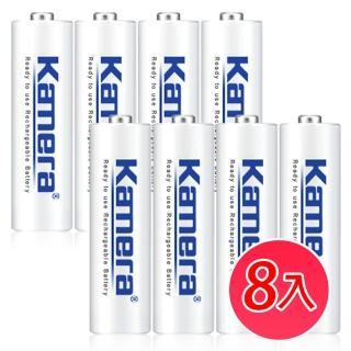 【Kamera】3號 低自放充電電池(8入)