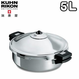 【瑞士Kuhn Rikon】HOTEL系列快鍋(5公升)