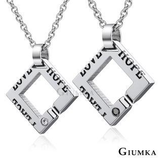 【GIUMKA】情人對鍊  愛與希望和平   情侶對鍊  珠寶白鋼鋯石   MN5117-4(銀色款)