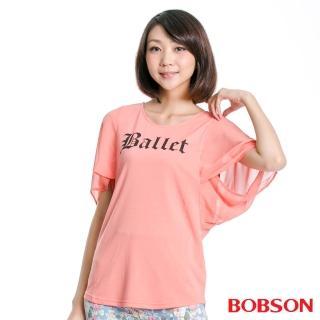 【BOBSON】女款雪紡花苞短袖上衣(粉桔23123-26)