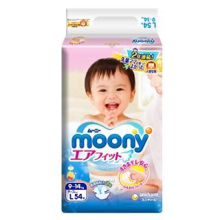 【滿意寶寶】滿意寶寶日本頂級版紙尿褲(L54片*4包/箱)