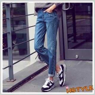【創翊韓都】牛仔褲 寬鬆磨破牛仔小腳長褲MR4468(現貨+預購)